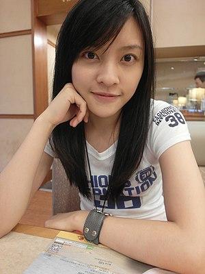 Sharon Kao - Image: 高靖榕