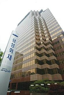 Samsung - Wikipedia