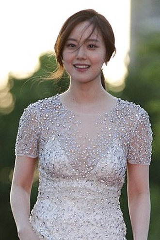 Moon Chae-won - In July 2015