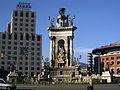 003 Plaça d'Espanya, hotel Catalonia Plaza, font i les Arenes.jpg