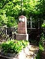 018. Шуваловское кладбище. Братская могила советских лётчиков.jpg