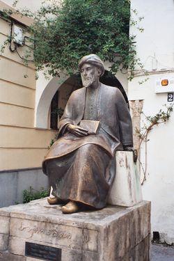 03 Lundi 03 Cordoue 02 Maimonide.JPG