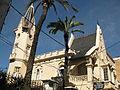 072 Can Bonaventura Blay (Hotel el Xalet), c. Illa de Cuba, 33-37.jpg