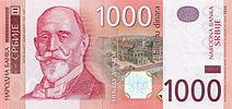 1000-dinara averso