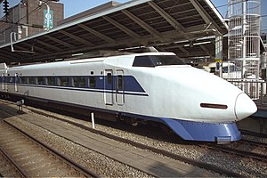 100 Series Shinkansen - A 100 series Grand Hikari trainset in January 1997