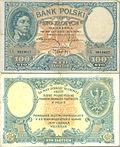 100zloty-1919.jpg