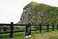 130726 Cape Peshi in Rishiri Island Hokkaido Japan07s3.jpg