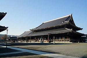 Higashi Hongan-ji - Higashi Hongan-ji