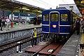 170825 Kinugawa Onsen Station Nikko Japan06n.jpg