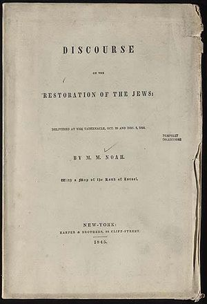 Mordecai Manuel Noah - Image: 1844 Discourse on the Restoration of the Jews p 1