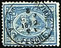 1872 20para Egypt Fescne Yv16.jpg