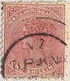 1882 Queen Victoria 1 shilling chestnut.JPG