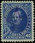 1883 40c Costa Rica violet star Mi14.jpg