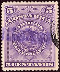 1892 5c Costa Rica linear Mi31.jpg