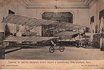 1909, premier aéroplane Voisin exposé à Luxembourg.jpg