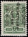 1922 CPA 45.jpg
