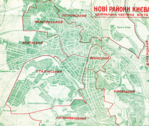 Subdivisions of Kiev - Raions in 1937