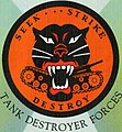 1943 Black Panther - Tank Destroyer Forces (NBY 3994) (cropped).jpg