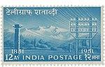 1951 Centenary of Indian Telegraphs 12.jpg