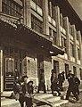 1953-03 1953年 北京大学新校舍.jpg