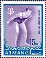 1964 stamp of Ajman JFK 2a.jpg