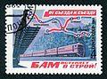 1981 CPA 5156.jpg
