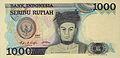 1987 series 1000 rupiah note (obverse).jpg