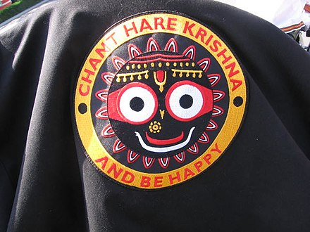 The Jagannath symbol is a part of the Krishna iconography in ISKCON events around the world. 1 icon Hare Krishna Jagannath Krsna abstract symbol.jpg