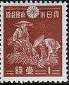 1sen stamp in 1937.JPG