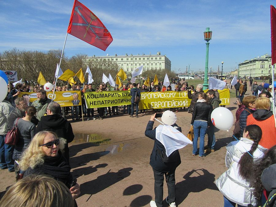 1st of May 2017 in Saint Petersburg 44.jpg