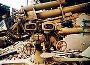 2001gun88mmwiki