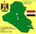 2002 Presidential election in Iraq.jpg