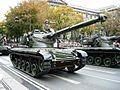 2005 Militärparade Wien Okt.26. 091 (4292694421).jpg