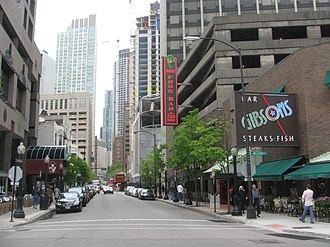 Rush Street (Chicago) - Frank Sinatra Way intersection (2008-05-14)