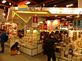 2014TIBE Day6 Hall1 Business Weekly Publications, Inc. 20140210.jpg