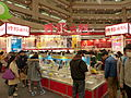 2014TIBE Day6 Hall1 China Times Publishing 20140210.jpg