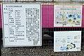 2016-01-24 Befu Railway,Old Enchou station 別府鉄道気動車 キハ2 円長寺駅 DSCF8110.JPG