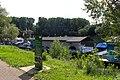 2017-08-21-troisdorf-mondorf-das-gruene-c-station-am-hafenbecken-07.jpg
