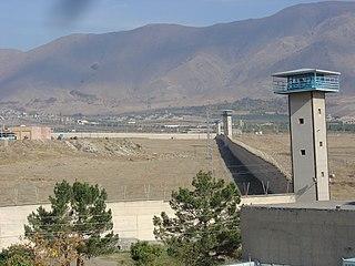 Gohardasht Prison