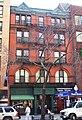 222 East 86th Street.jpg