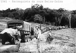 Колониальная война португалии 1 рубль сергей прокофьев цена