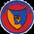 26th Bombardment Squadron - B-36- Emblem.png