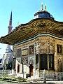 3.Sultan Ahmet çeşmesi-İstanbul - panoramio (1).jpg