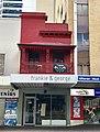 366 George Street, Brisbane.jpg