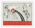 44 Nations Condemn Red China - NARA - 5729953.jpg