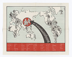 "United Nations General Assembly Resolution 498 - Poster of 1951 (produced by the American government) allusive to the resolution. The text is in thai. The text in the arrow translates ""44 nations condemn red China"". The names of the countries that approved the resolution appeared."