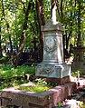 5259. St. Petersburg. Grave of Andreev E.N.jpg