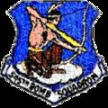 545th Bombardment Squadron - SAC - Emblem.png