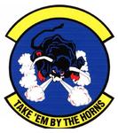 60 Civil Engineer Sq emblem.png