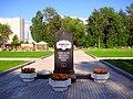 781. Санкт-Петербург. Серафимовское кладбище. Стела.jpg